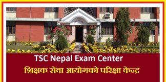 TSC Nepal Exam Center