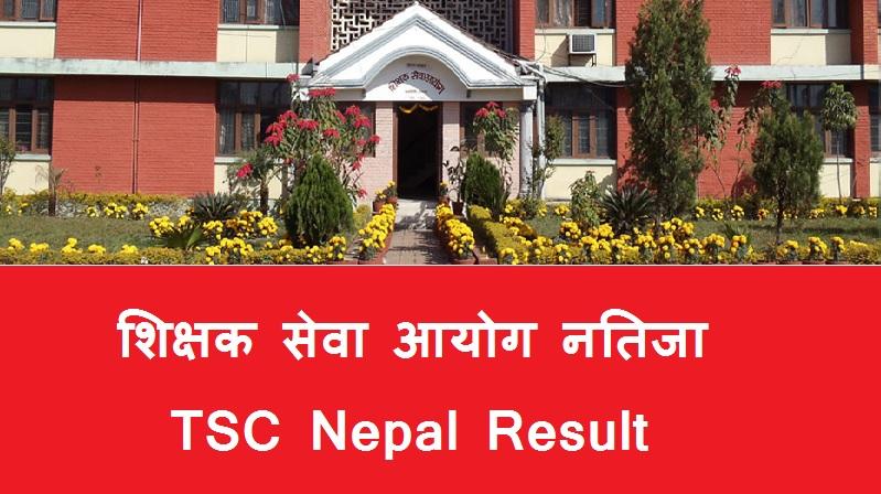 tsc nepal result