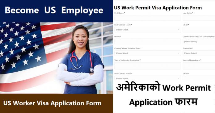 US Temporary Workers Visa