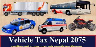 Vehicle Tax Nepal 2075 2076