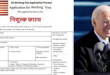 US Working Visa Application Process