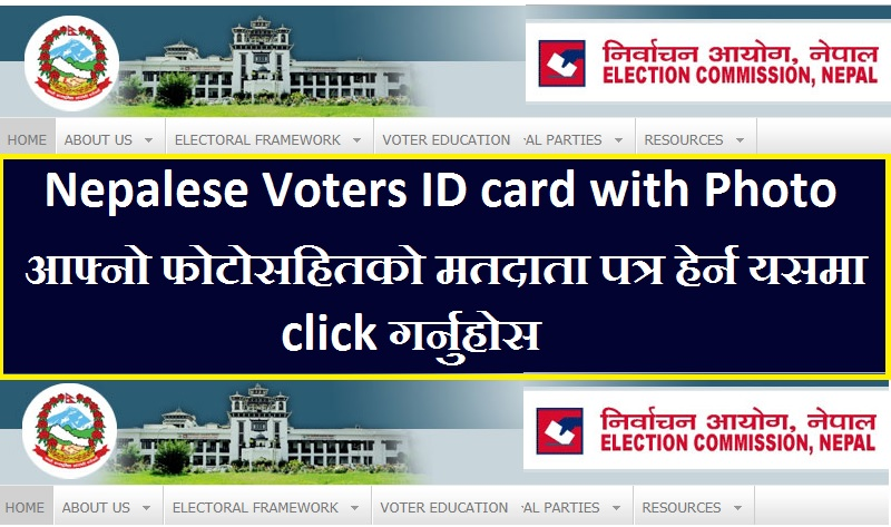 Nepalese Voters ID card with Photo
