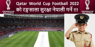 Nepali for Qatar WC Football Security